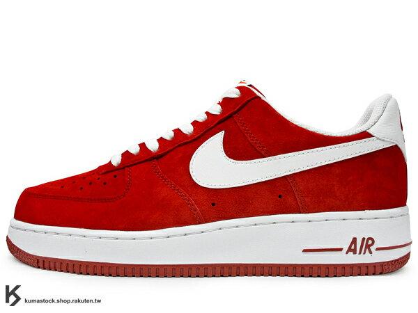 2015 經典復刻鞋款 大人氣 NIKE AIR FORCE 1 LOW  SUEDE 低筒 男鞋 紅白 白紅 麂皮 (488298-620) !