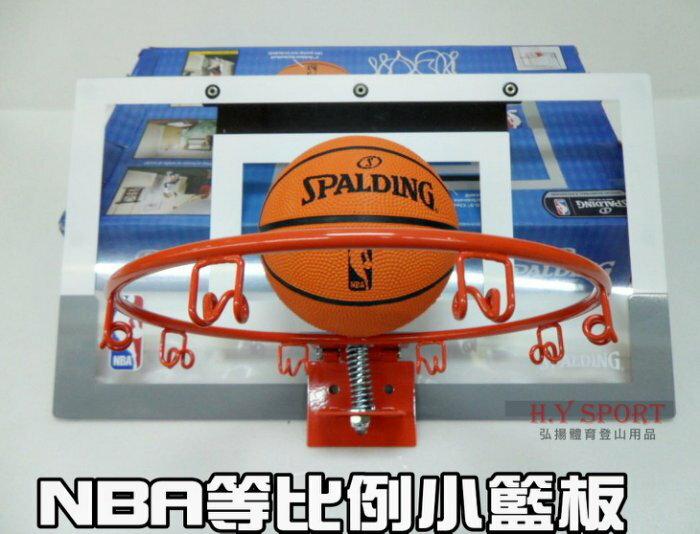 【H.Y SPORT】斯伯丁SPALDING SPB56099 小籃板/彈簧鋼框專利設計增加耐用度/內含籃框籃板籃球組