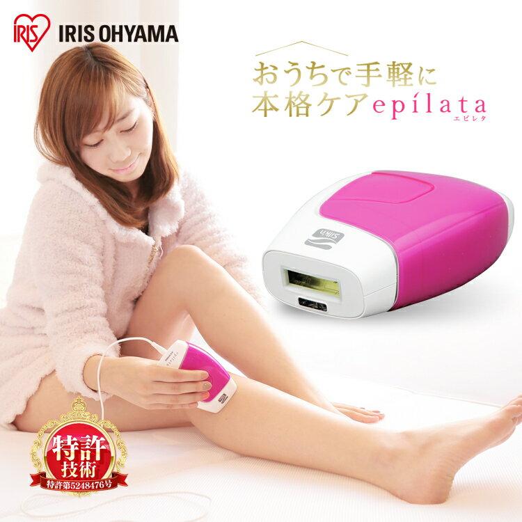 日本Iris Ohyama  /  樂天熱銷款入門款 光學 除毛機 脫毛機  / EP-0115-P。(14800)日本必買 日本樂天代購。滿額免運 0