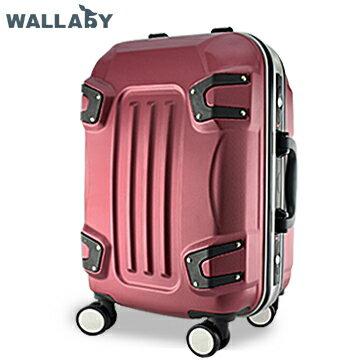 24吋 酒紅色 ABS 變形金鋼 鋁框 行李箱 HTX-1410-24R