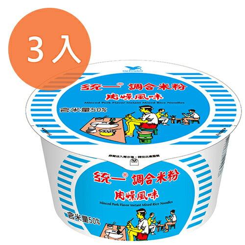 統一 調合米粉 肉燥風味(碗裝) 64g (3入)/組