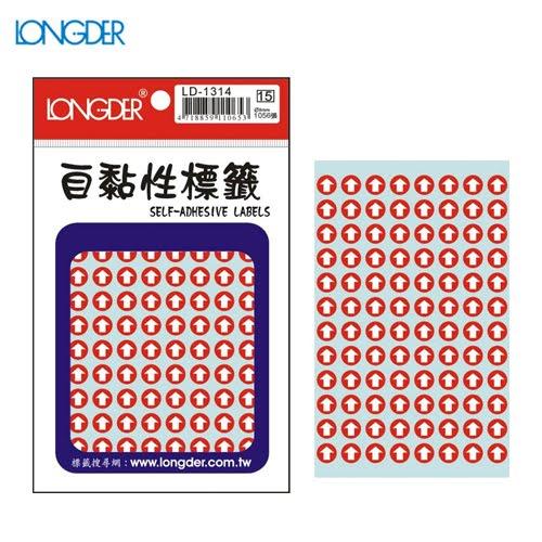 辦公小物嚴選~(量販50包)龍德自黏性標籤LD-1314(紅底白色箭頭)8mm(1056張包)