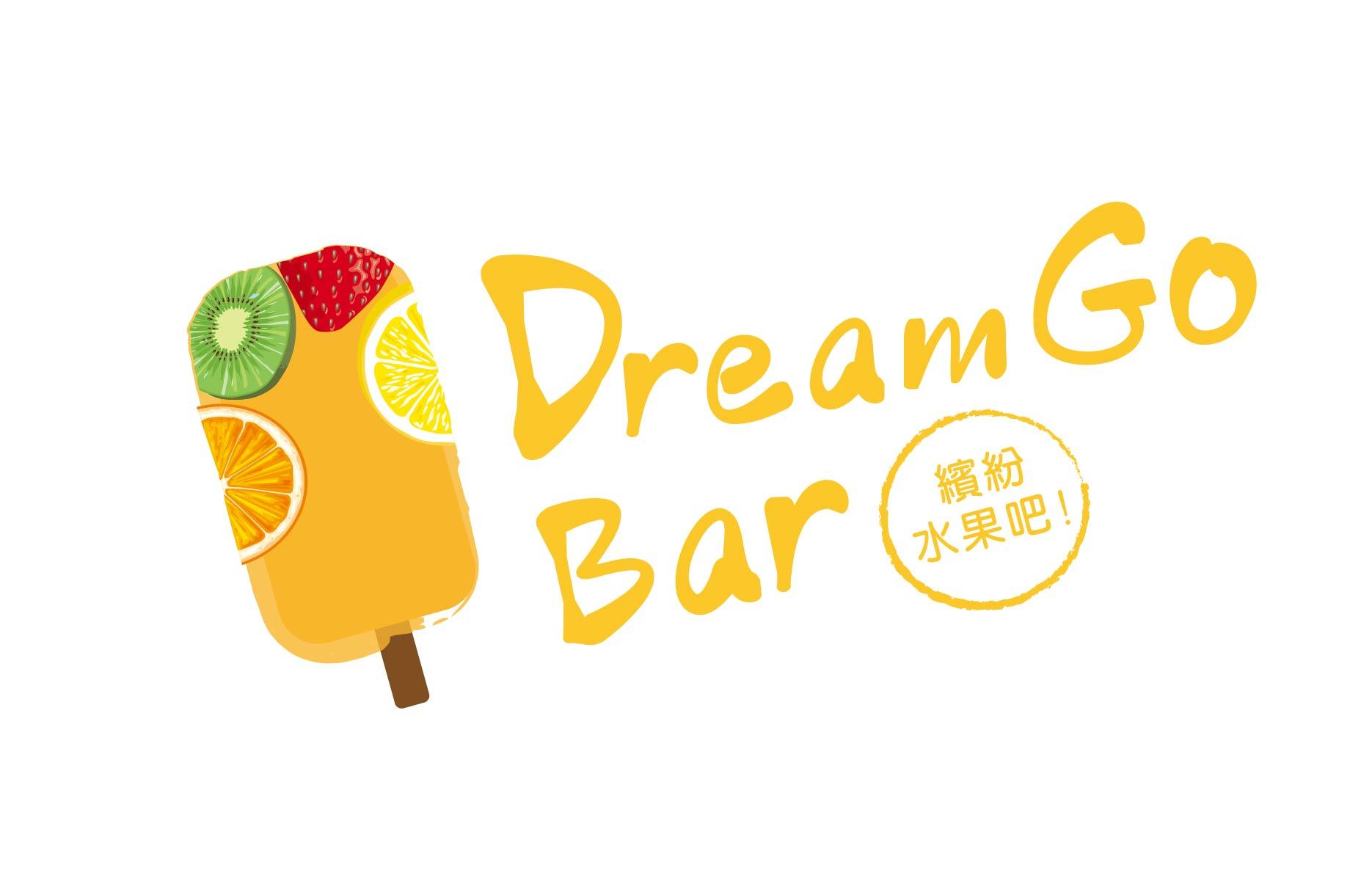 Dreamgo Bar 水果吧