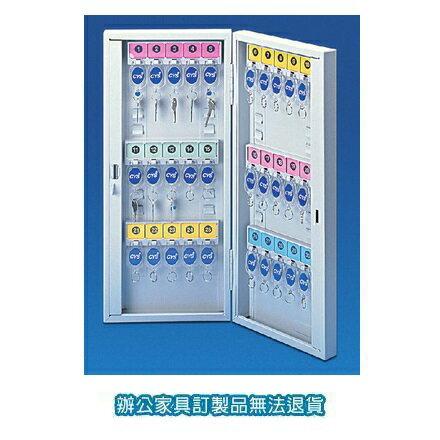 鑰匙管理箱系列 K-30 容量:30支