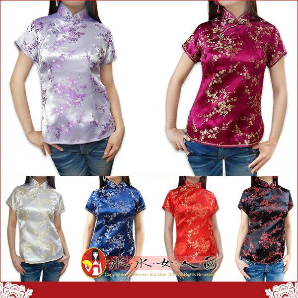 【水水女人國】~復古中國風美穿在身~小巧梅花繡花旗袍式唐裝短袖上衣。九色