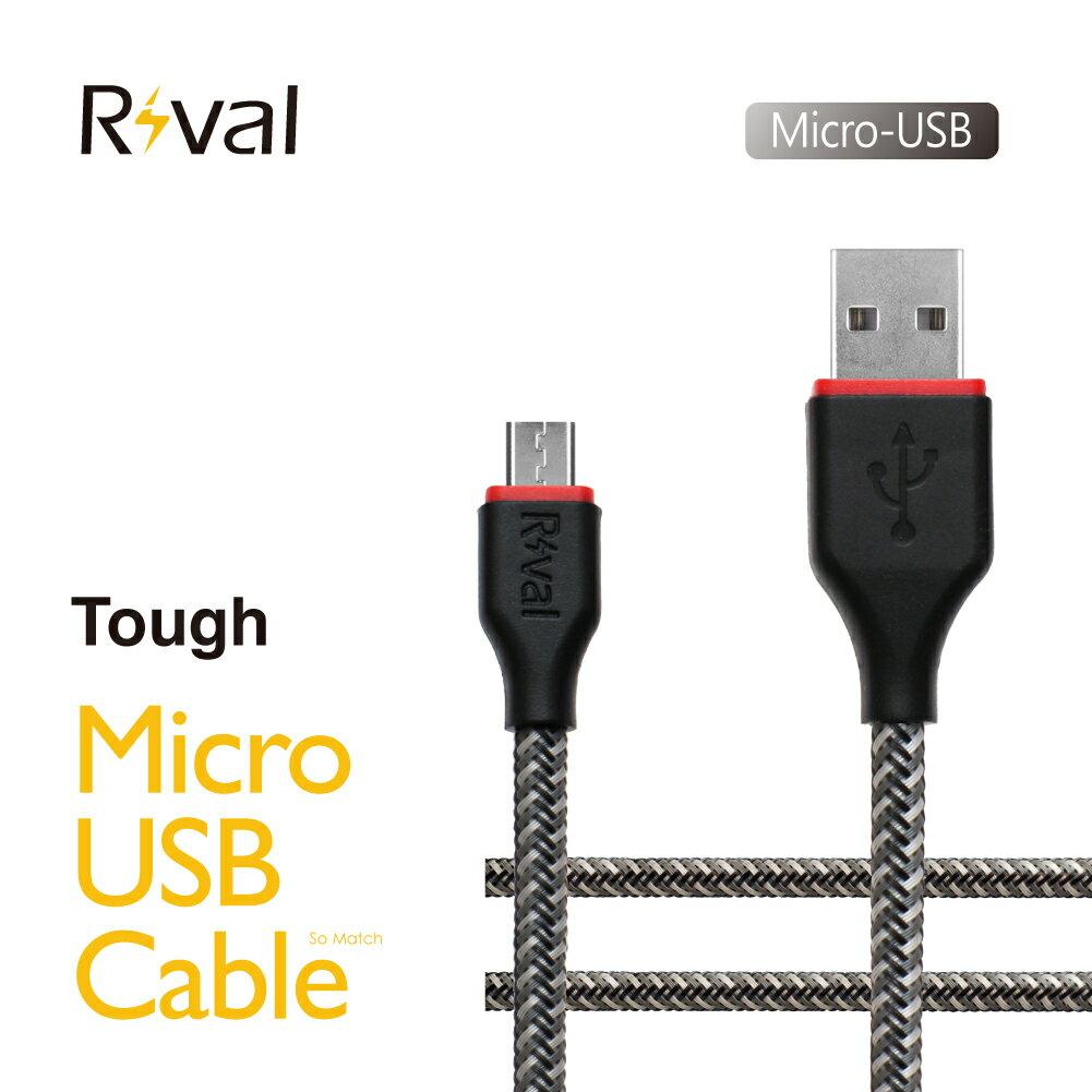 Rival Micro USB  超耐折 編織 快速傳輸充電線 快充 QC 2.0 3.0