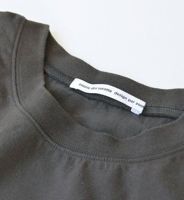 日本e-zakka / 簡約素色長袖T恤 / 32560-1801345 / 日本必買 代購 / 日本樂天直送(2300) 9
