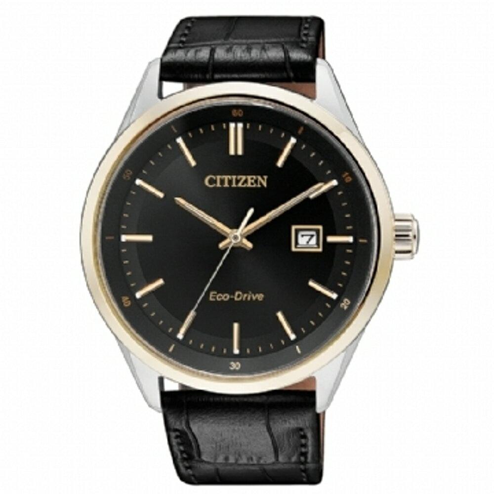 名品鐘錶城 CITIZEN 星辰金城武光動能時尚灰玫瑰金錶(BM7254-12E)41mm
