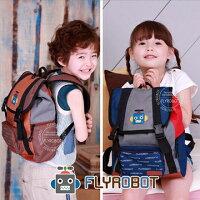 兒童書包推薦到Flyrobot◆可愛俏皮拼色機器人減壓防水透氣雙肩包兒童背包就在Lemonkid推薦兒童書包