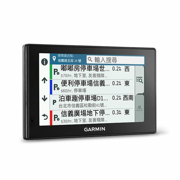 GARMIN DriveSmart 51 行旅領航家5吋聲控行旅領航家 車用衛星導航 3