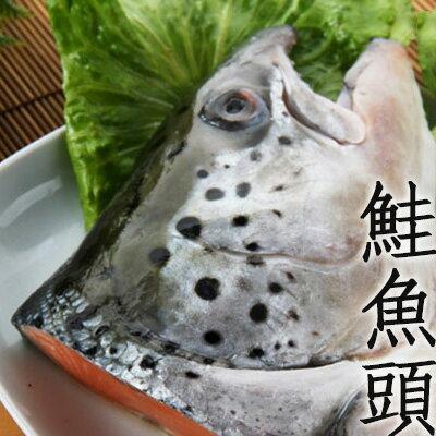 盅龐食品貿易:㊣盅龐水產◇整顆鮭魚頭剖半◇1.2kg±10%顆◇零售$375元顆◇歡迎.餐聽.批發