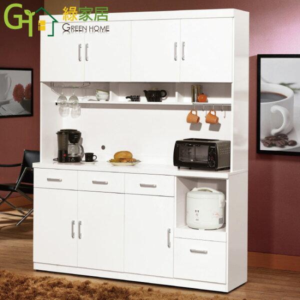 【綠家居】艾登絲時尚白5.4尺多功能餐櫃收納櫃組合(上+下座)