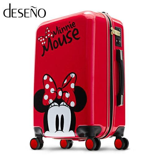 【加賀皮件】Deseno迪士尼Disney米奇米妮可愛奇幻之旅多色鏡面拉鍊箱旅行箱24吋行李箱CL2609