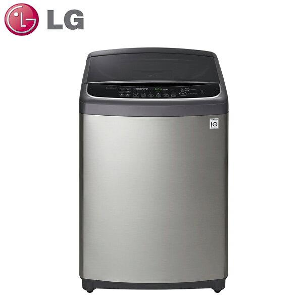 原廠送好禮★【LG樂金】11公斤變頻直立式洗衣機WT-SD117HSG【三井3C】