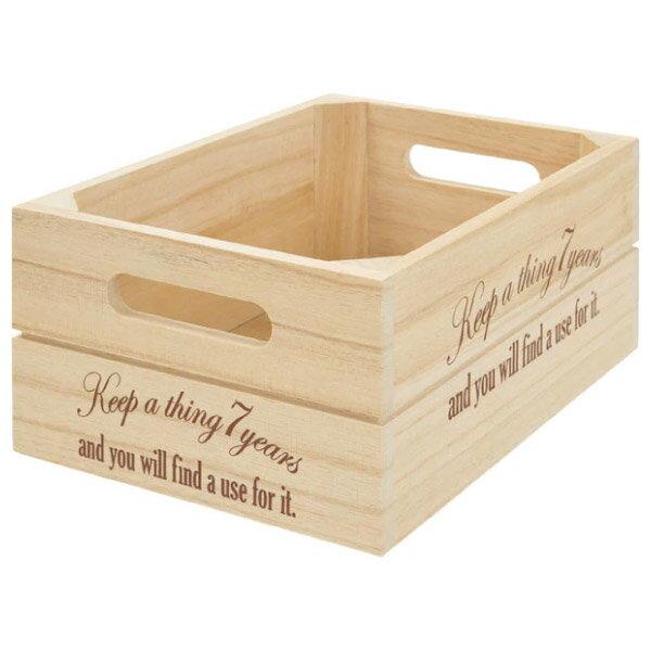 木製收納盒PROVER窄低型NANITORI宜得利家居