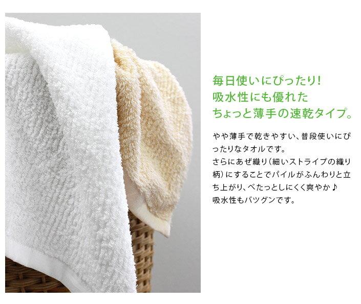 日本製 今治織上 /  純棉浴巾 毛巾 2入(約60×120cm)  /   IMRs104X。日本必買 日本樂天代購 /  件件含運 2