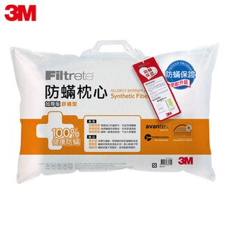 3M 淨呼吸健康防蹣枕心-舒適型加厚版