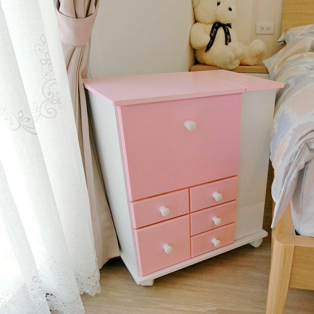 化妝車 化妝櫃【DAA029】日系粉嫩色大型移動化粧櫃化妝桌 Amos
