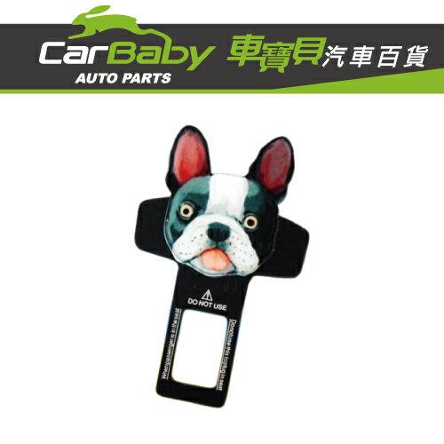【車寶貝推薦】汽車消音安全插扣-法鬥犬