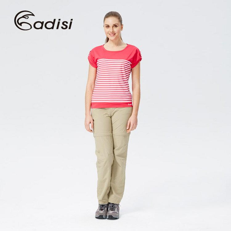 ADISI 女速乾格紋彈性休閒兩截褲(含腰帶)AP1611060 (S~2XL) / 城市綠洲專賣(吸濕快乾.透氣.涼爽.易清洗)