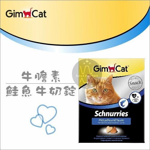 +貓狗樂園+ 德國GIMPET竣寶【牛膽素鮭魚牛奶錠。40g】90元 - 限時優惠好康折扣