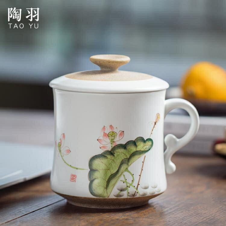 月牙杯 陶羽簡約手繪陶瓷茶杯個人杯帶蓋月牙過濾水杯禮品定制辦公泡茶杯