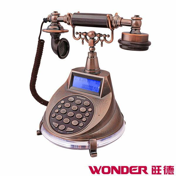 WONDER 旺德 仿古來電顯示電話機 WT-04 LCD顯示 鬧鐘 復古風