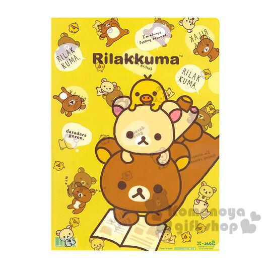 〔小禮堂〕懶懶熊 日製L型文件夾《A4.黃.3隻堆疊.多動作》