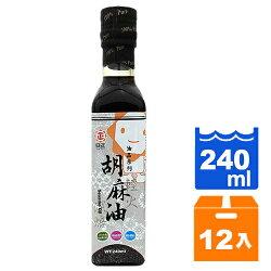 日正 胡麻油(玻璃罐) 240ml (12入)/箱