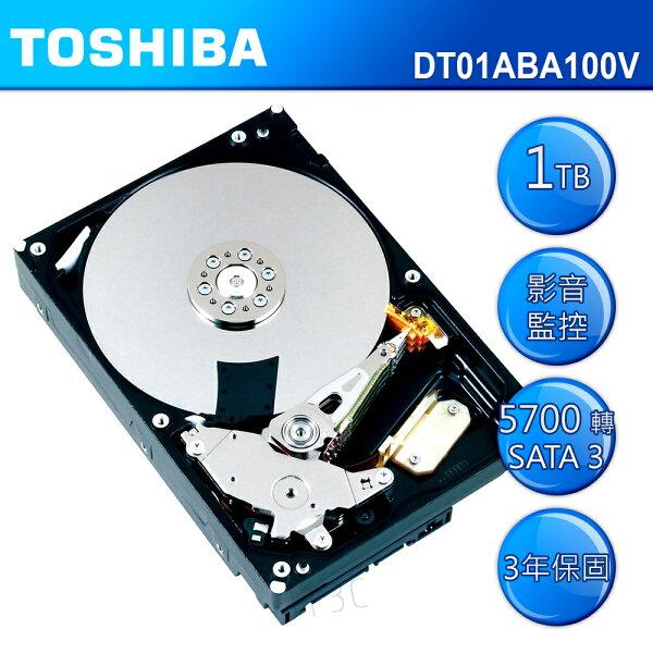 JT3C:【最高折$350】TOSHIBA東芝監控1TBDT01ABA100V3.5吋5700轉SATA3影音監控硬碟三年保《4顆可超取》