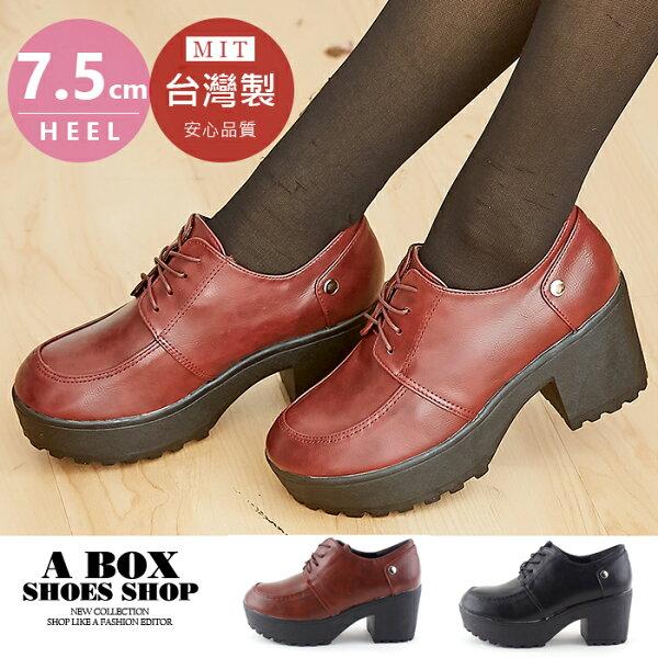 格子舖:【KD620】7.5CM粗高跟鋸齒超厚跟摩登綁帶踝靴舒適防水台MIT台灣製2色