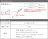 日本CREAM DOT  /  ピアス 金属アレルギー ニッケルフリー シルバーポスト レディース ブランド C型 カラービジュー 大人 上品 エレガント 華奢 シンプル フェミニン マルチカラー  /  a03455  /  日本必買 日本樂天直送(1390) 8