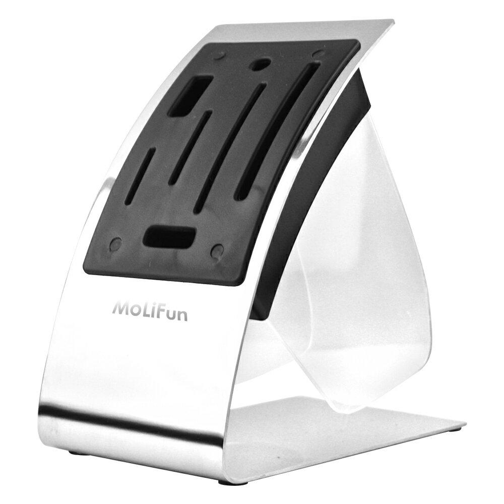 【限時送冰霸杯】MoLiFun魔力坊 時尚素雅C型白鋼置刀架(MF0412+MF0386) - 限時優惠好康折扣