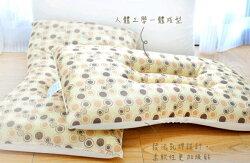 【嫁妝寢具】枕頭推薦/打呼剋星 /乳膠人體工學止鼾枕 /台灣製造1入裝