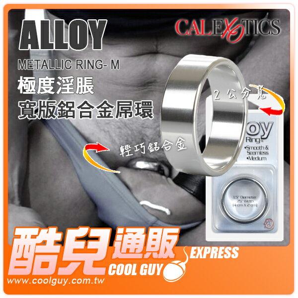 【1.5英吋】美國 CEN 極度淫脹 寬版鋁合金屌環 ALLOY METALLIC RING -M 享受極度膨脹硬屌威力 G片猛男的秘密武器