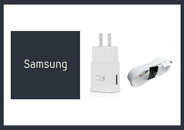 SAMSUNG GALAXY系列 原廠9V快速充電旅充頭 + 1.5米加長版充電傳輸線 (密封袋裝)