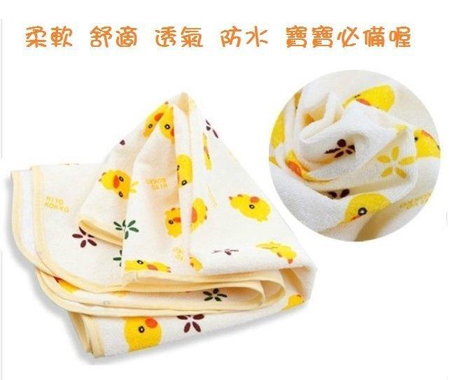 3款可選 大號款 日本西松屋 黃色小鴨 防水透氣隔尿墊 寶寶尿墊 產後衛生護墊 生理期衛生護墊 大號款