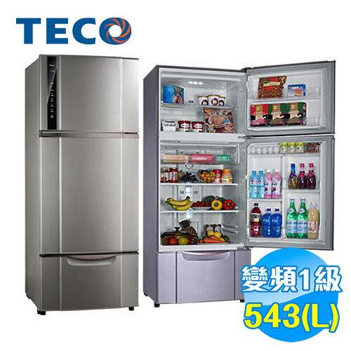 東元 TECO 543公升 節能變頻三門冰箱 R5551VXLH 【送標準安裝】