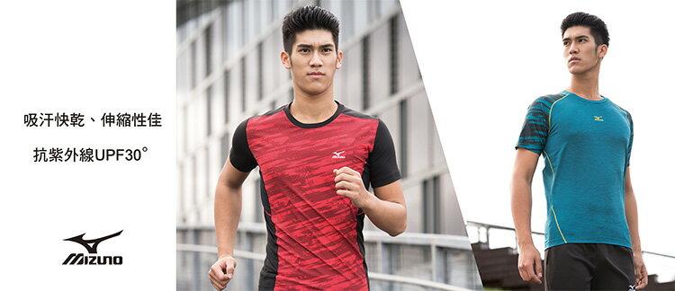 K2TA750162(紅紋X黑)健身房適用 短袖緊身衣 【美津濃MIZUNO】 1
