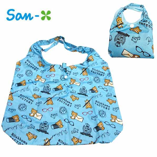 藍色款【日本進口】San-X 拉拉熊 摺疊 購物袋 環保袋 手提袋 防潑水 懶懶熊 Rilakkuma - 437589