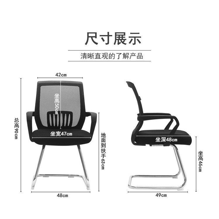 電腦椅家用網椅弓形職員椅升降椅轉椅現代簡約辦公椅子