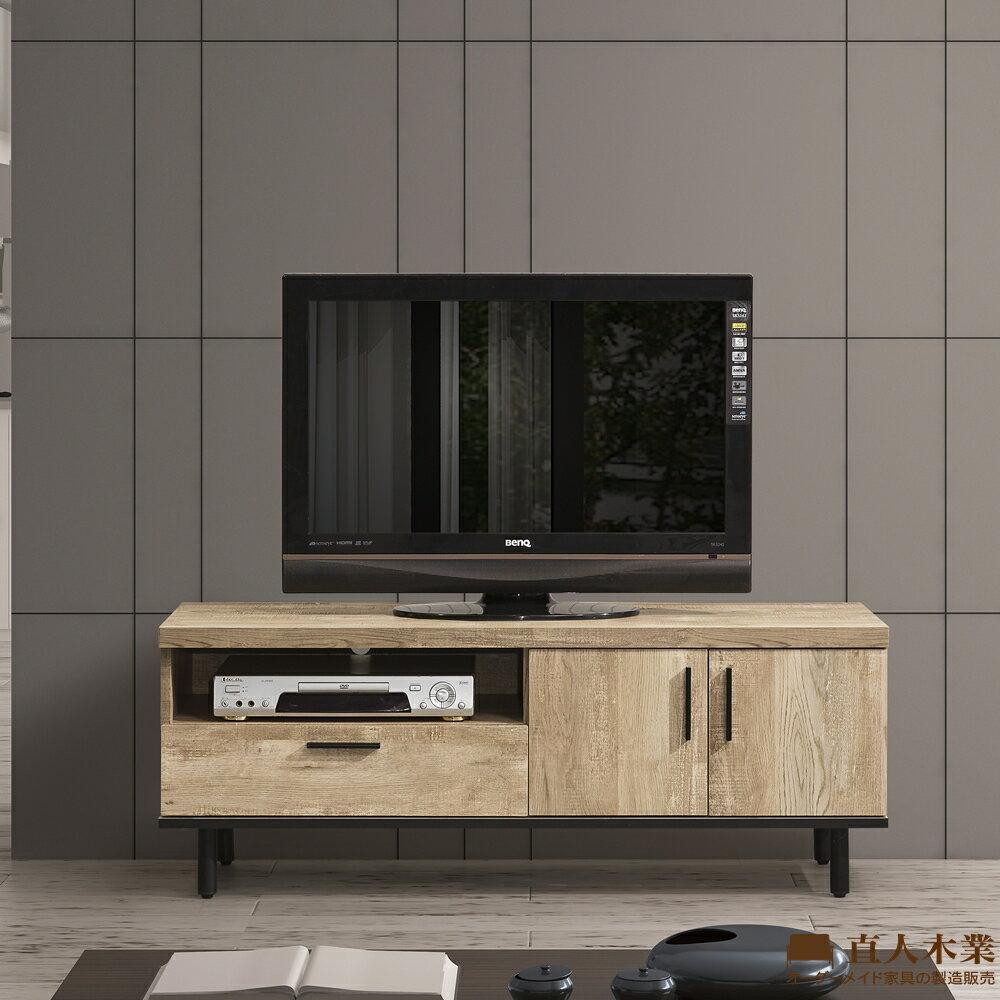 【日本直人木業】EASY復古木120公分電視櫃