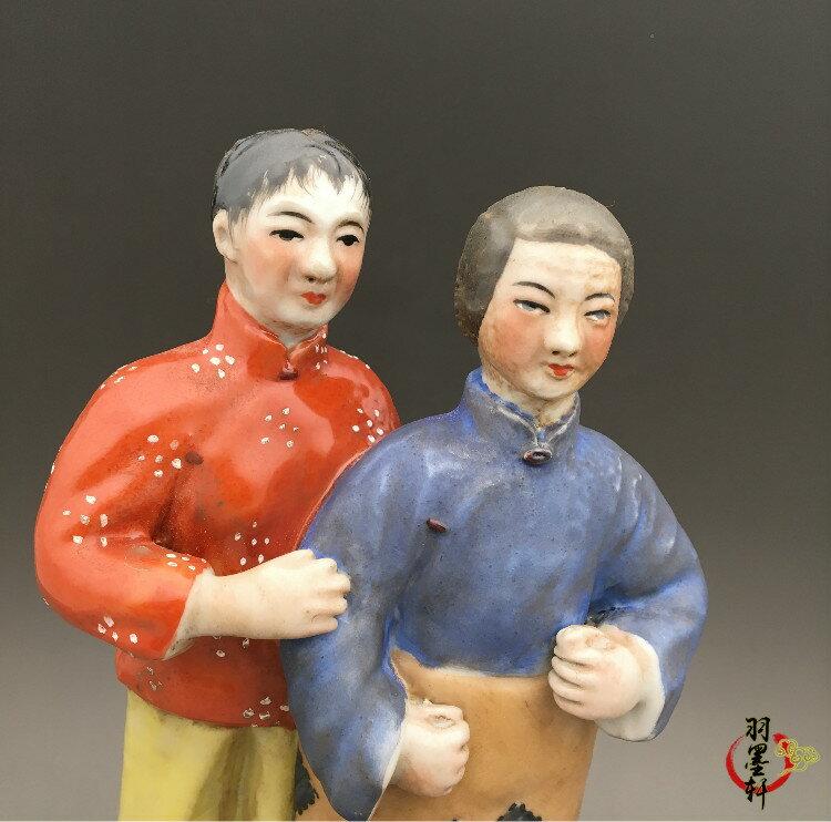 紅色收藏 經典文革瓷器雕塑瓷廠  廠貨人物雕塑擺件精品老貨收藏