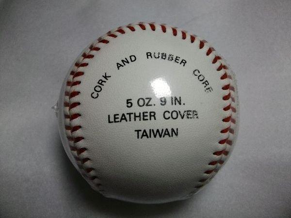 【牛皮硬式棒球】縫線安全球.C號練習球.比賽專用.1打760元 低價【JCSPORT】