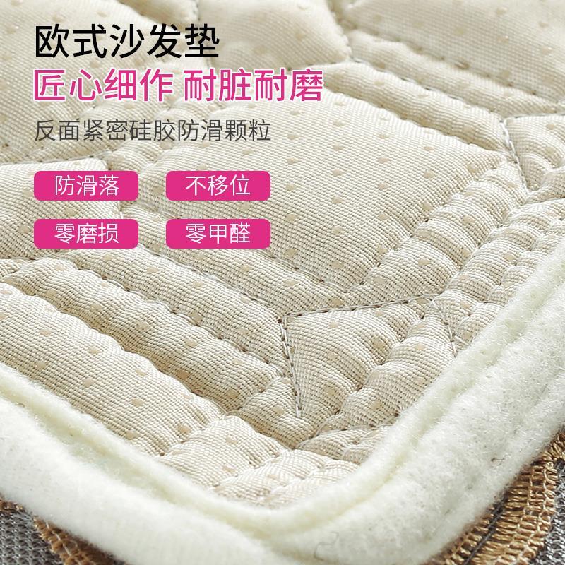 沙發墊四季通用布藝防滑北歐簡約沙發套全包萬能套罩靠背巾全蓋布
