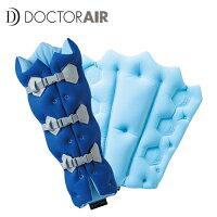 美容家電到【DOCTOR AIR】3D FOOT CARE 美腿壓縮組 深海藍【三井3C】