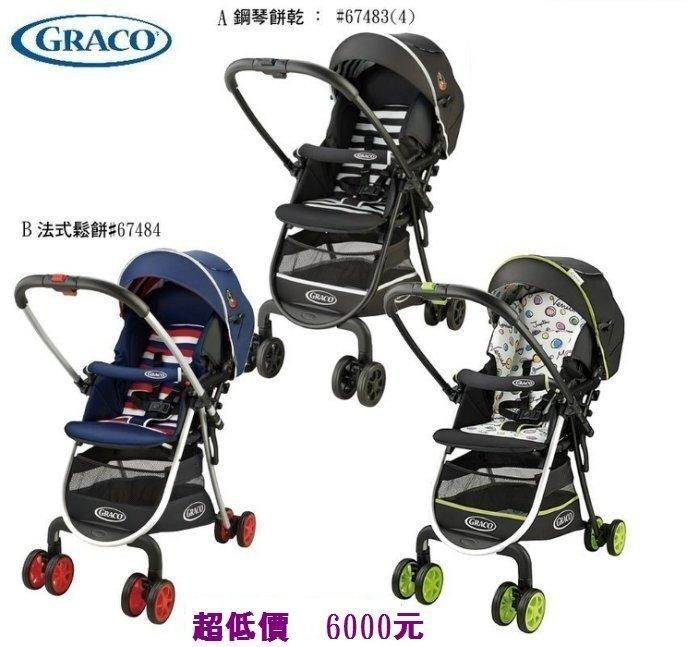 *美馨兒* GRACO CitiLite R UP 超輕量型雙向嬰幼兒手推車(三款可挑) 6000元LINE訂貨另有優惠