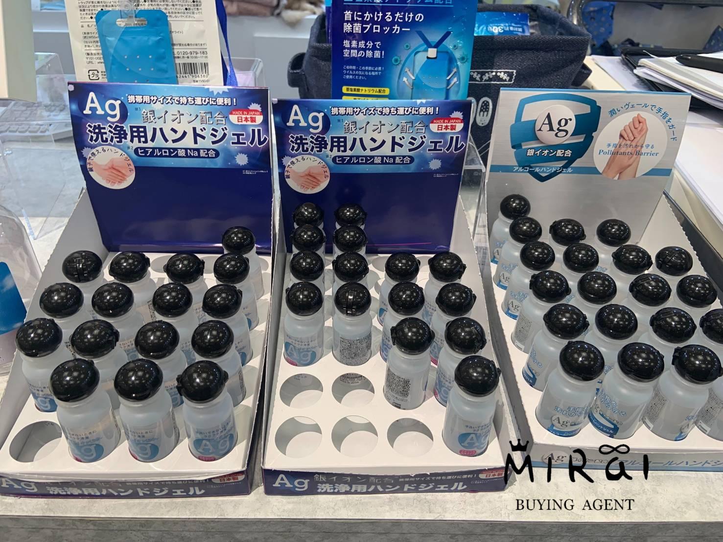 《現貨》日本-防疫品 銀離子乾洗手凝膠 日本原裝 AG銀離子乾洗手 開學必備 抗菌消毒凝膠 隨身瓶 攜帶方便 25ml