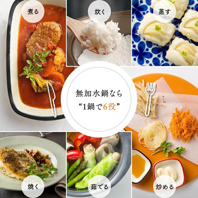 日本IRIS OHYAMA / KITCHEN CHEF無加水鍋 / IH對應 / -深型24cm  / MKS-P24D-日本必買  / 日本樂天代購(4700*2.1)。件件免運 2