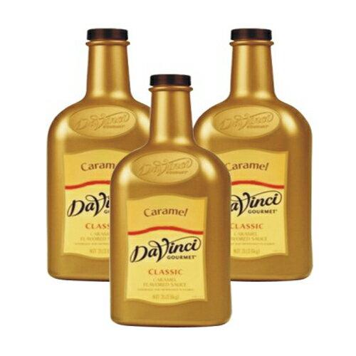 裝飾淋醬--達文西焦糖醬 Davinci- (2公升*3入)--【良鎂咖啡吧台原物料商】